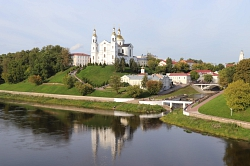 Blick auf Witebsk