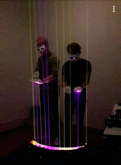 Laser-Harfe©MINT-EC